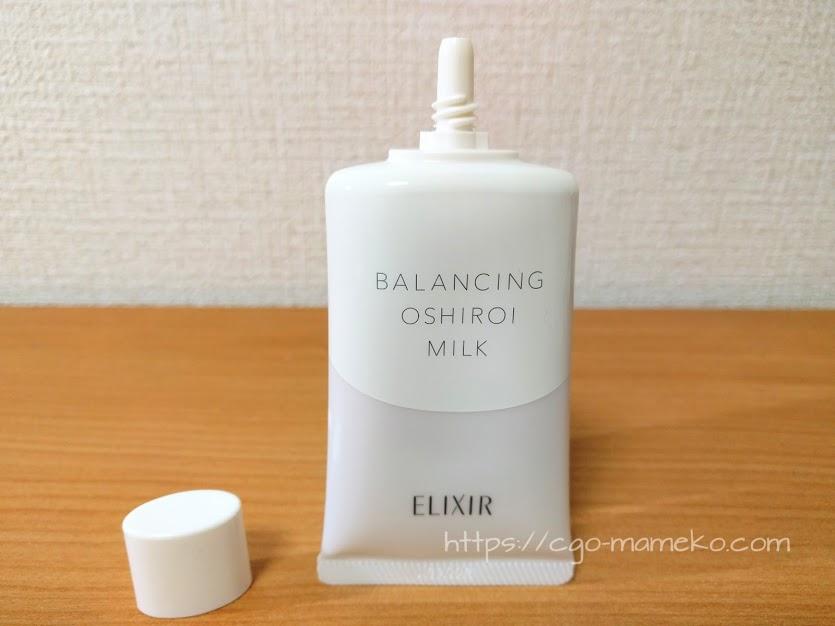 エリクシールルフレ バランシングおしろいミルク